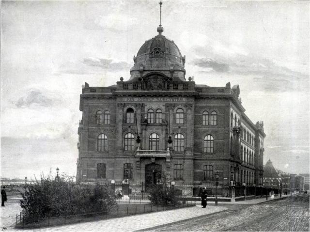 Kémia épület, Műegyetem